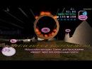 Прохождение GTA Vice City на 100% - Миссия на стадионе 2: Гонки по бездорожью