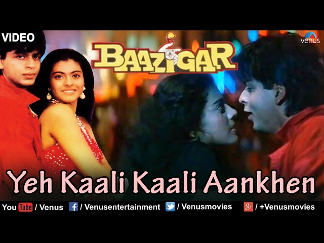(Клип) Baazigar - Yeh Kaali Kaali Aankhen