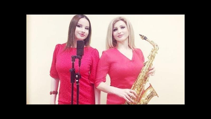 Виктория Оганисян - Саят-Нова, Наира Костанян - саксофон - Ashkharhums Imn Dun is