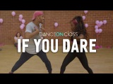 Jazmine Sullivan - If You Dare Donyelle Jones Choreography DanceOn Class