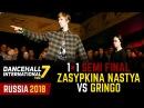 DANCEHALL INTERNATIONAL RUSSIA 2018 1VS1 PRO SEMI FINAL ZASYPKINA NASTYA win vs GRINGO