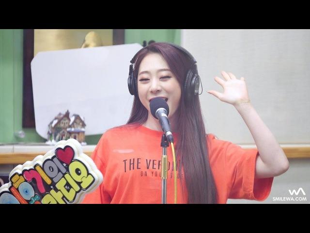 [Fancam] 180314 Hongki's Kiss the Radio @ Yeonjung