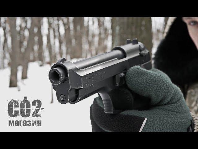 ПФР - пистолет под патрон флобера СЕМ «Роббер»