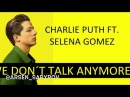 Charlie Puth We Don't Talk Anymore feat Selena Gomez Dombyra Cover by Arsen Sabyrov