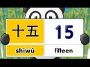 Learn Chinese in 3 easy steps: Numbers 11-20, 十一到二十, English - Pinyin - Chinese Characters