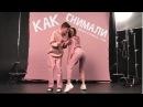 КАК СНИМАЛИ Время и Стекло - ТОП [Lyric Video]