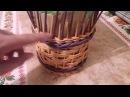 Плету корзинку(кубышку)  с наращиванием стоечек   и загибкой, очень похожей на розгу