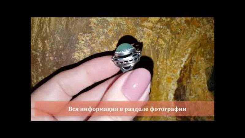 ПРОДАМ НА АВИТО Кольцо винтажное серебро стерлинговое