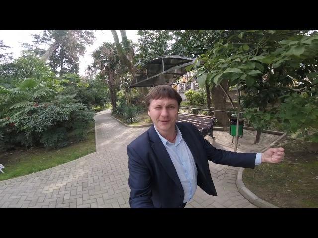 Рекомендации по выбору квартиры в Сочи. SOCHI-ЮДВ Недвижимостьсочи Квартирывсочи