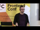 Как технология AMP HTML ускоряет сайты и повышает бизнес-метрики / Артём Цымпов (