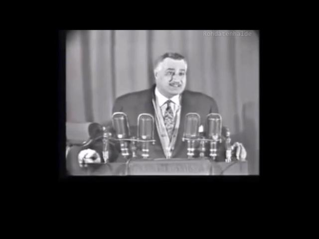 Ägypten - Rede von Gamal Abdel Nasser 1954 - Der Staatspräsident und das Kopftuch