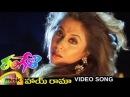 Hai Rama Full Song Rangeli Movie Video Songs Urmila AR Rahman Jackie Shroff Rangeela