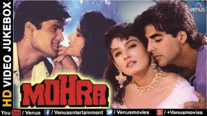 MOHRA - HD Songs | Akshay Kumar | Sunil Shetty | Raveena Tandon | VIDEO JUKEBOX