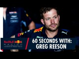 60 Seconds With Garage Technician Greg Reeson