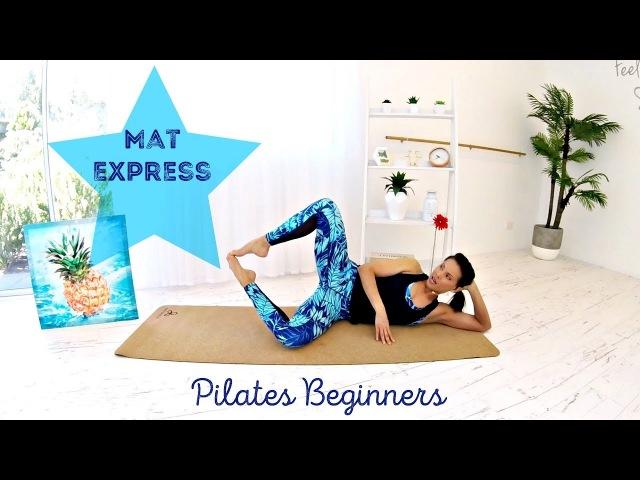 Beginners Pilates workout Mat Workout - BARLATES BODY BLITZ Pilates Beginners Mat Express