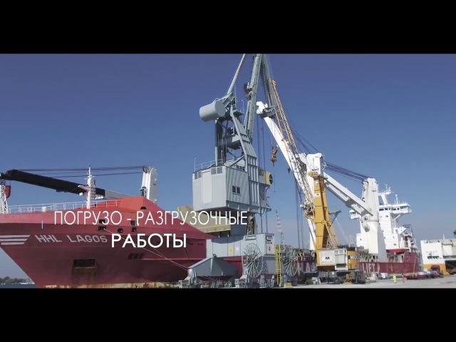 Морские и речные перевозки негабаритных грузов (VIKAR)