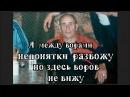 91 летний дедуля Ушатый - поставил на место ВОРОВ В ЗАКОНЕ