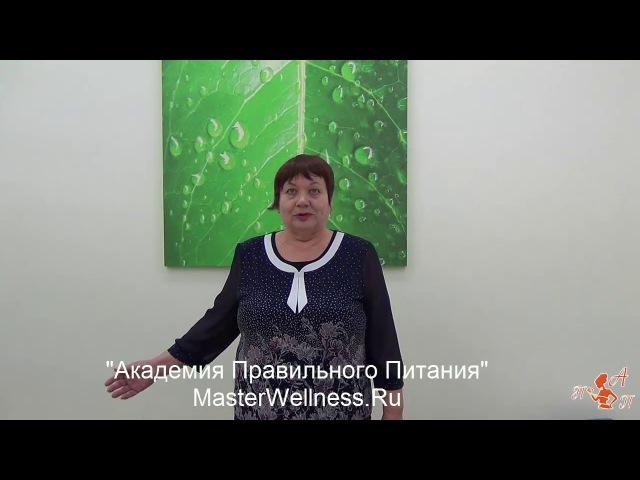 Нина Каменская отзыв о программе Академия Правильного Питания