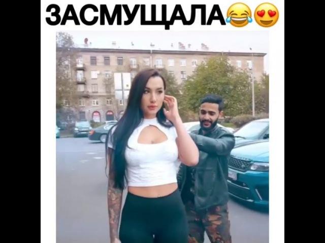 """САМАЯ ТОПОВАЯ ГРУППА 💪💪 on Instagram: """"👍👍👍😂😂 будьте смелее 😂😂"""""""