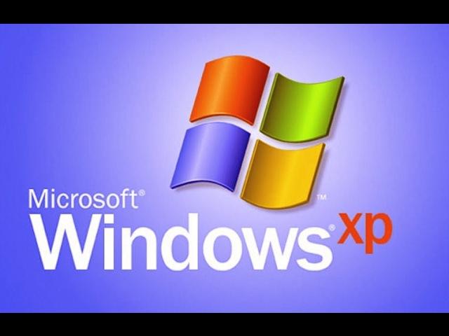 Обзор Windows XP (2001-2009)