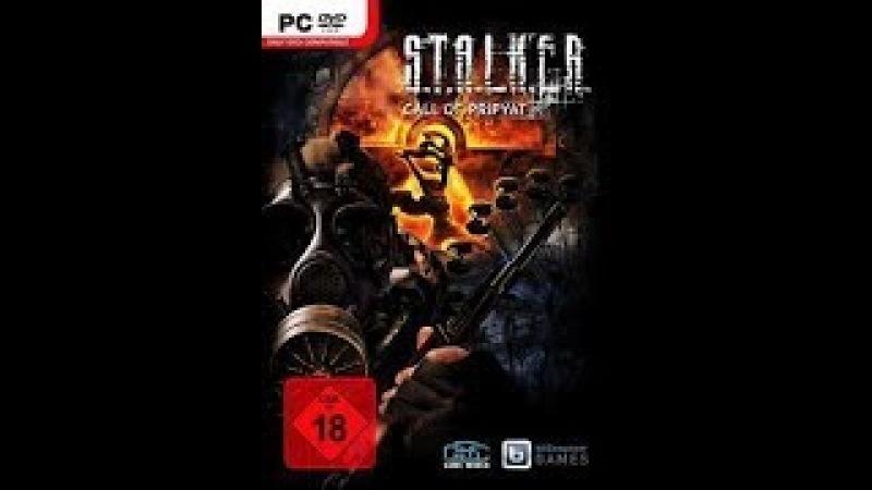 Прохождение игры S.T.A.L.K.E.R - Зов Припяти Серия 1. » Freewka.com - Смотреть онлайн в хорощем качестве