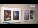Привычные сюжеты глазами детей – в Йошкар-Оле открылась фотовыставка - Вести Ма ...