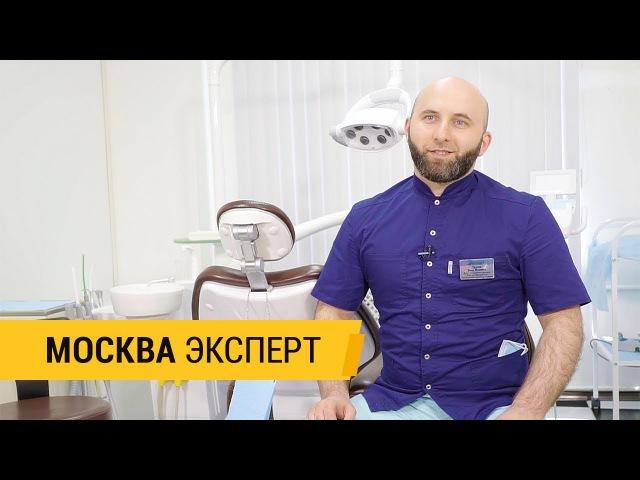 СтомЭксперт оснащение стоматологической клиники под ключ в Москве FORDENT