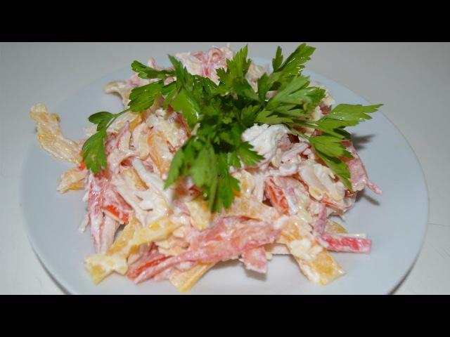 Салат Красное море быстрый и вкусный рецепт