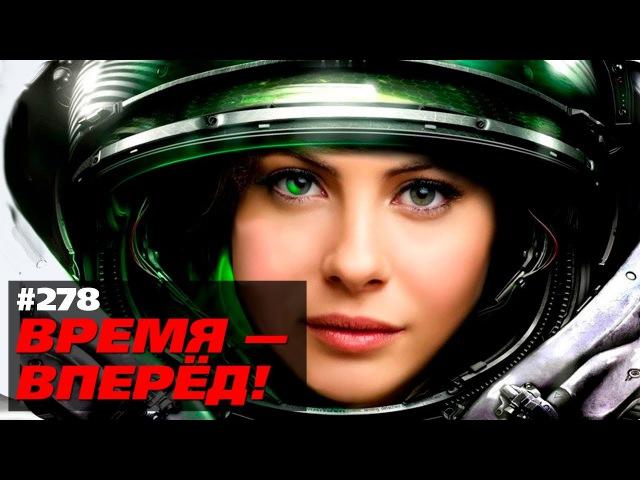 России есть чем ответить на «Теслу» в космосе (Время-вперёд! 278)
