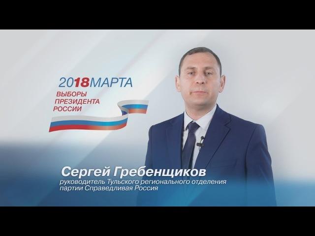 Сергей Гребенщиков: мы с вами определяем, в какой стране будут жить наши дети