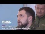 Боевики «АТО» начали возвращать медали за участие в карательной операции против Донбасса