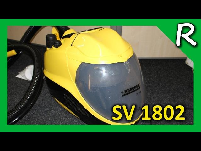 Паропылесос Karcher SV 1802 Steam vacuum cleaner (English subtitles) [© Игорь Шурар 2014]