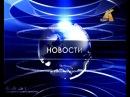 КРИТ-ТВ Чусовой эфир 21/02/2018