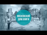 Валерий Сюткин, Аркадий Инин и Ирина Лукьянова