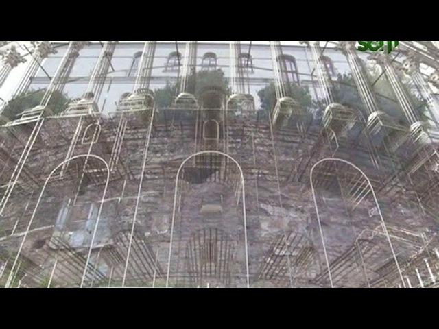 History: Города подземелья: Стамбул / 1 серия