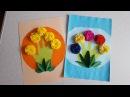 Ладошка с цветами Аппликация из цветной бумаги
