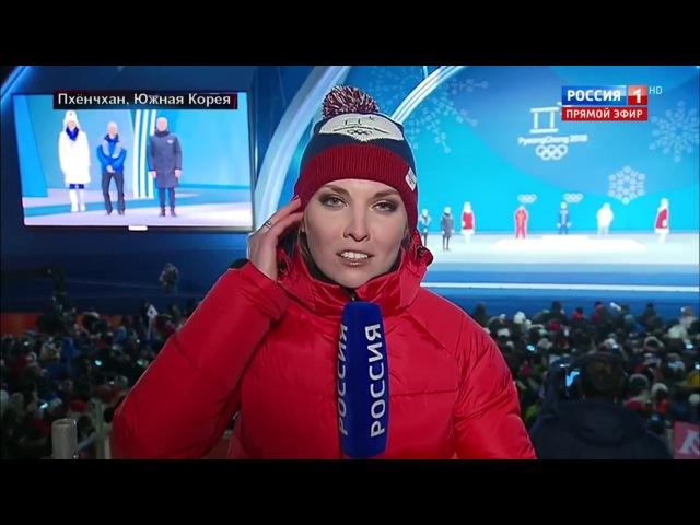 Олимпиада 2018. Украина - золото. Россия - мельдоний. Опять!