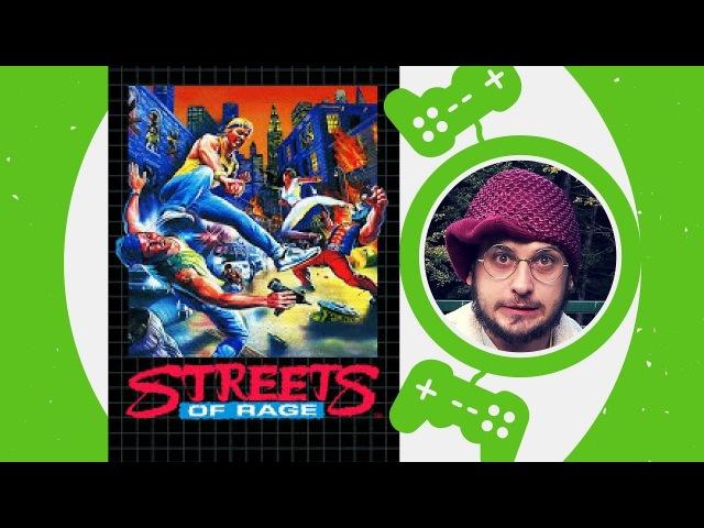 Streets Of Rage / Sega Genesis / 1