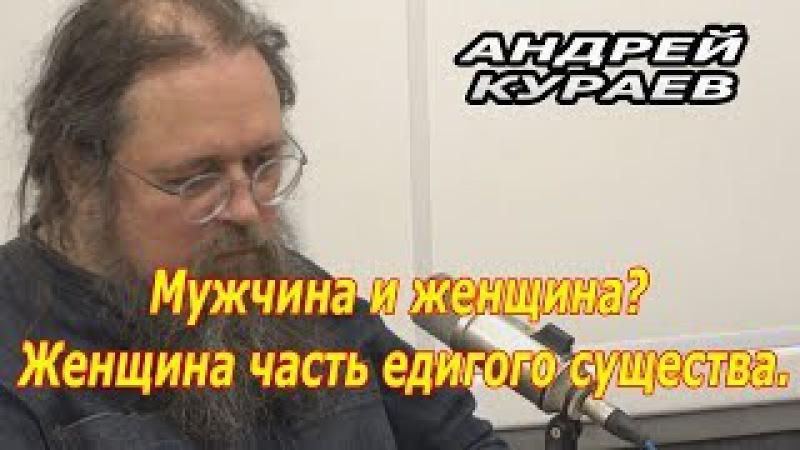Сильно! О грехопадении человека/Профессор Андрей Кураев.🌿