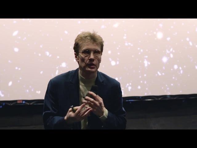 Лекция Сергея Попова Темное вещество оно есть или его нет