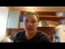 Вижу цель - не вижу препятствий! REDEX Качаем Хабаровск и не только!