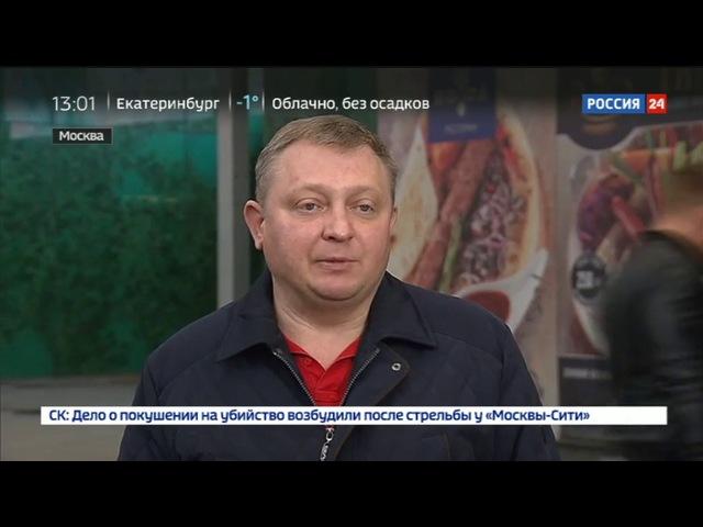 Новости на «Россия 24» • Перестрелка в Москва-Сити: задержаны четверо