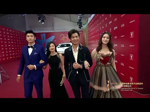 2017.06.17 第20屆上海國際電影節開幕式紅毯   陳柏霖與《假如王子睡著了》劇組 20