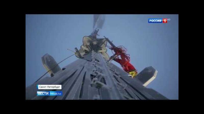 Лахта Центр. В Петербурге завершается строительство самого высокого здания в Европе