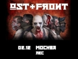 OST FRONT - LIVE IN MOSKAU (02.12.2017 )