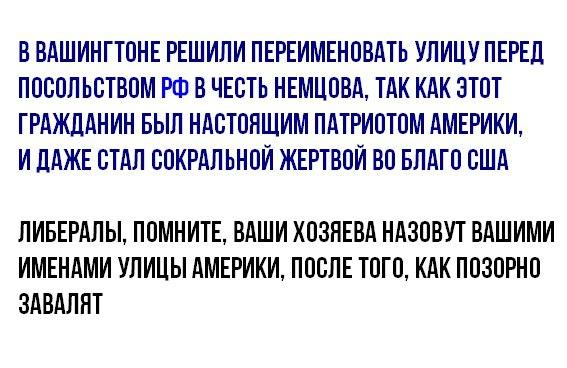 О политике - Страница 17 2CYFZKN4p1I