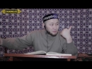 Жүсіпбек Жасұлан Қаза намазының оқу тәртібі