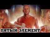 Обзор 5ти фильмов! Рандом! - Дрожь земли (1989) - Живое (2017) - Кровавый спорт (1988)