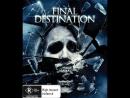 Пункт назначения 4 / Final Destination 4 2009