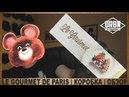 LA GOURMET DE PARIS by URBN КОРОБКА ОБЗОР
